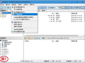 安装WinPE到多分区U盘详细图文教程+WinPE下载