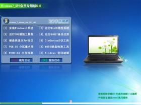 Windows7 SP1 x64 会员版5.0(GHOST&安装版)【立帮电子】