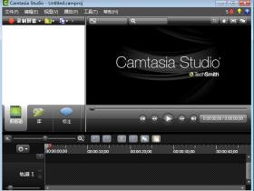 顶级屏幕录像编辑工具Camtasia Studio 8.4.4 汉化中文版 微课制作必备利器