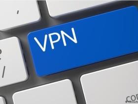 中国严加控制VPN 私自销售翻墙软件 男子被判9个月