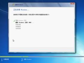 睿派克 Windows 7 SP1 X86 情怀收藏版 2017.08