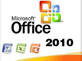 Office 2010 SP2简体中文专业增强版2020.05