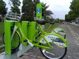 支付宝和永安行APP(无卡)借车攻略 —— 含山公共自行车使用指南