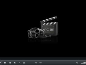 视频播放器MPC-BE v1.5.1.2985 稳定版官方绿色版+安装版