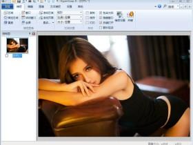 老牌截图软件 HyperSnap v8.14.00 简体中文汉化版绿色纯净版(无破解)