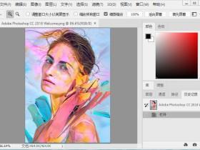 Adobe Photoshop CC 2018 v19.0.1.29687 x32/x64 免激活精简安装版