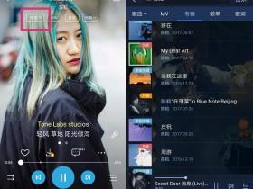 Android酷狗音乐 v8.9.1 豪华VIP破解版