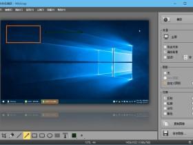 多功能截图工具WinSnap v4.6.3 中文绿色破解版及单文件
