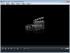 视频播放器MPC-BE v1.5.2.3155绿色优化版