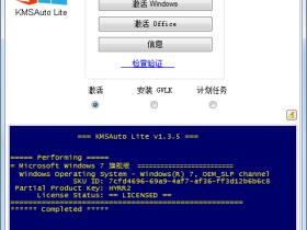 KMS激活器KMSAuto Lite v1.3.5多语言版