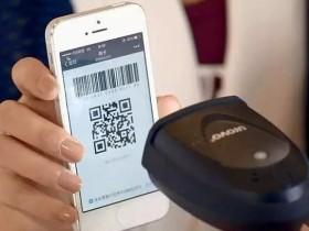 央行放狠招——发布条码(条形码、二维码等)支付新规!微信支付宝支付将发生重大变化