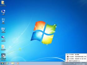 Windows7 专业+旗舰+企业 6in1 32位+64位 V4