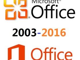 办公必备软件 Office2016┊2013┊2010┊2007┊2003绿色精简版全套系列