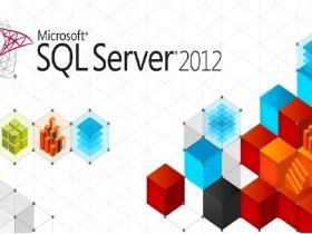 Microsoft SQL Server 2012数据库 32位/64位下载+密钥+图文安装教程