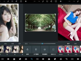 手机图像处理软件Adobe Photoshop Express v4.4.501 破解高级版