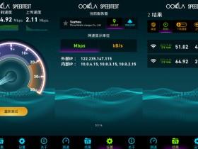 手机网速测试Ookla Speedtest v4.1.13 高级版去广告修正简体中文版