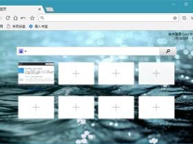 百分浏览器Cent Browser v3.0.4.27 官方正式版安装版+便携版