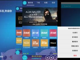Android音乐狂 v3.8.0 各平台收费歌曲免费下载工具(纯净无广告)