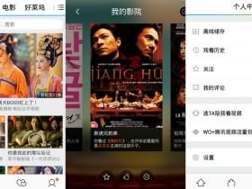Android腾讯视频 v6.2.5.17221 去广告纯净版