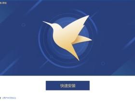 计划下载功能上线 迅雷U享版 v3.1.9.452 官方版及破解补丁