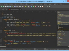 文本编辑器UltraEdit v25.10.0.62 x32 / x64位简体中文绿色破解版