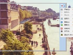 小巧实用GIF屏幕录像机 Screen Gif 2019.1 汉化单文件特别版