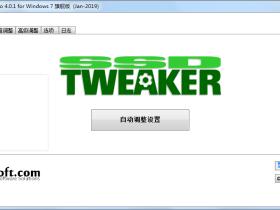 固态硬盘优化工具 SSD Tweaker v4.0.1 补充汉化单文件专业版