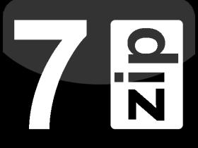 免费开源解压缩利器 7-Zip v19.00中文美化安装版
