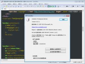 文本编辑器 EmEditor v18.9.7 专业版绿色便携/安装版