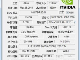 显卡检测神器 GPU-Z v2.25.0 简体中文汉化版+华硕ROG皮肤版