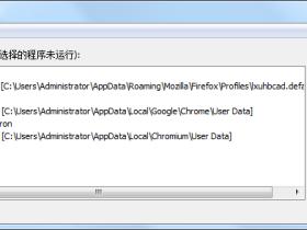 浏览器一键优化工具SpeedyFox v2.0.26.140汉化去广告版