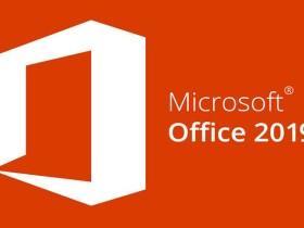 正版特惠:微软官方 Office 2019 家庭和学生版仅需248 元!(永久授权)