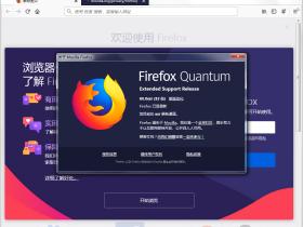 Firefox 火狐浏览器 v68.0 简体中文官方/绿色便携延长支持正式版