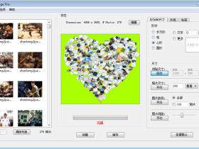 照片拼贴工具 Shape Collage v3.1 中文免注册专业版