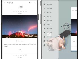 Android 强烈推荐的一款神器 VIP终结者 V4.1 破解各大平台视频