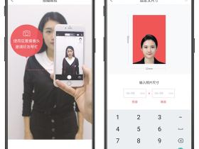 Android 证件照随拍(*VIP*) v2.5.4 直装/破解/去广告/会员版