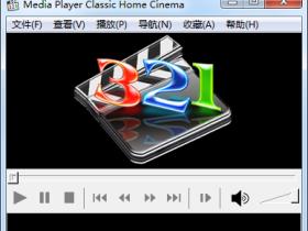 媒体播放器 MPC-HC v1.9.2 中文精简绿色稳定版