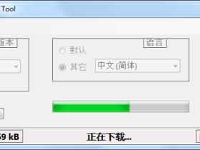 火狐浏览器下载工具 Firefox Download Tool v1.4.1.22汉化版