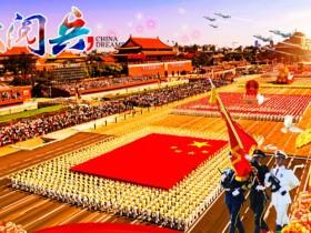 新中国成立70年以来在天安门举行15次大阅兵