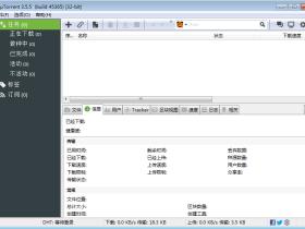免费BitTorrent客户端 uTorrent v3.5.5.45365 绿色便携版