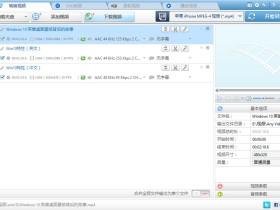 视频转换软件 Any Video Converter Ultimate v6.3.4 中文注册版