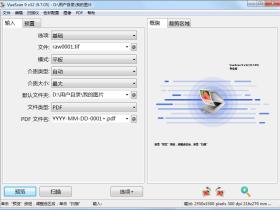 扫描仪增强工具 VueScan v9.7.27 免注册专业版+WindowsXP 专用专业版