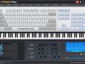 EOP键盘钢琴 Everyone Piano v2.2.10.16 中文绿色便携全功能版