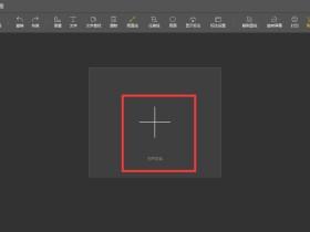 傲软CAD看图 Apowersoft CAD Viewer v1.0.1.6 中文破解版