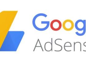 博客所有文章插入AdSense广告(可指定位置插入广告)—— WordPress