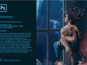 Adobe Photoshop 2020 v21.0.0.37 中文直装破解版