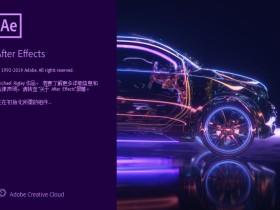 图形视频处理 Adobe After Effects 2020 v17.0.0.555 中文直装破解版