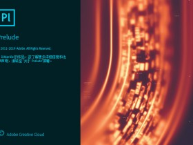 视频编辑 Adobe Prelude 2020 v9.0.0.415 中文直装破解版