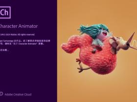 角色动画应用 Adobe Character Animator 2020 v3.0.0.276 中文直装破解版