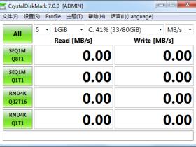 磁盘基准测试工具 CrystalDiskMark v7.0.0中文绿色便携版